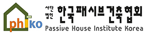 passive.house.institute.korea